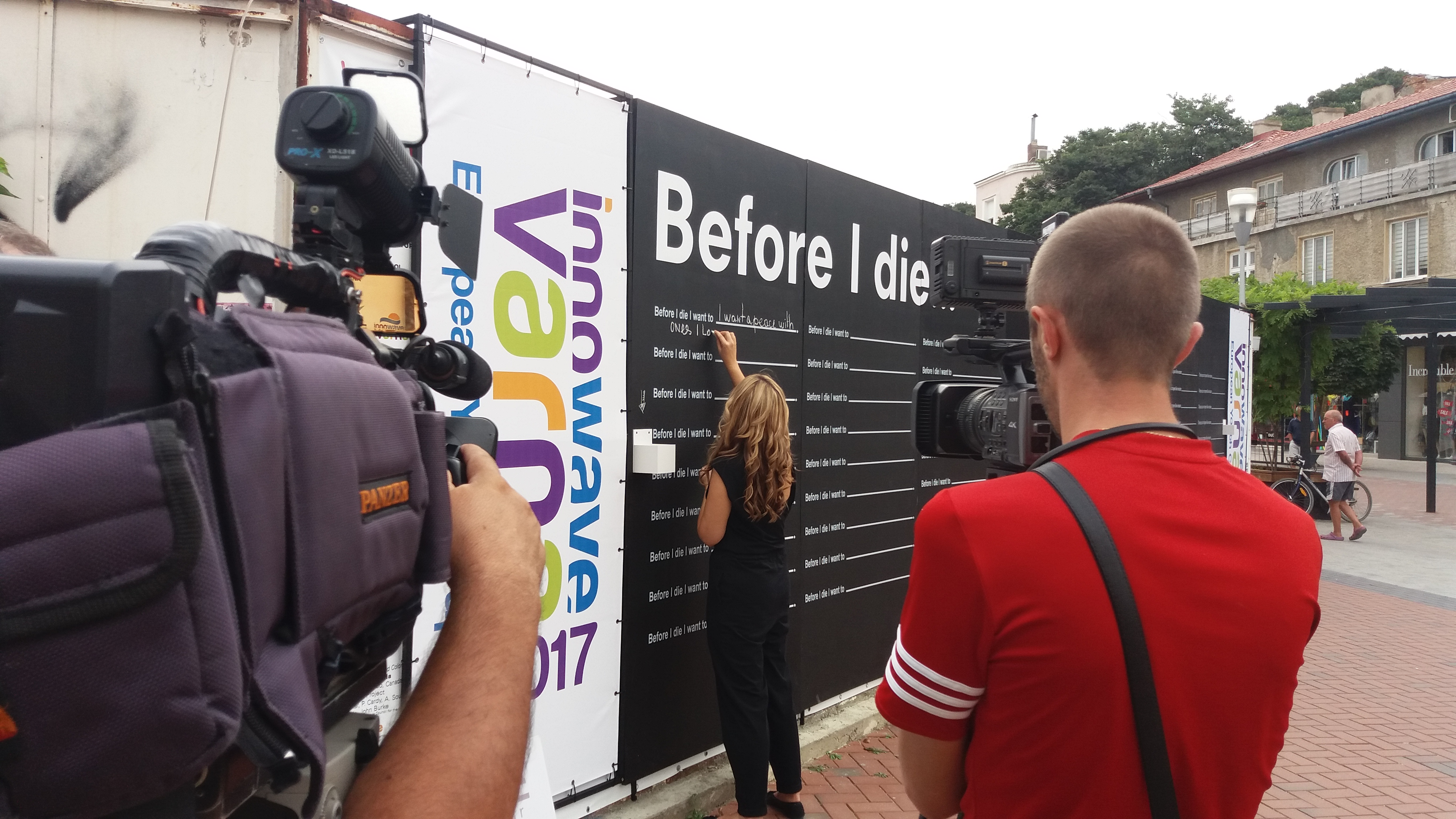 """Before I die ......."" caused the interest of Varna (video)"