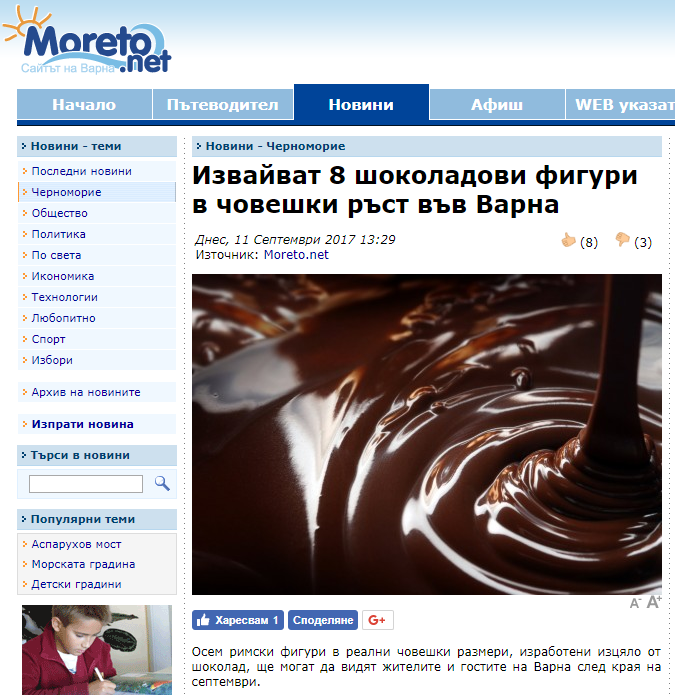 They make 8 chocolate figures in human growth in Varna