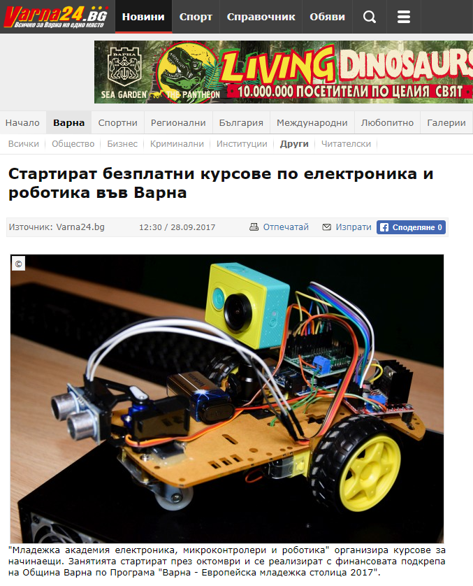 Free electronics and robotics courses in Varna are launched